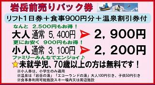 s-08iwa-mae[1].jpg